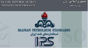استاندارد نصب ادوات ابزار دقیق دما شرکت ملی نفت
