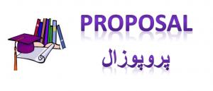 آموزش جامع پروپوزال نویسی